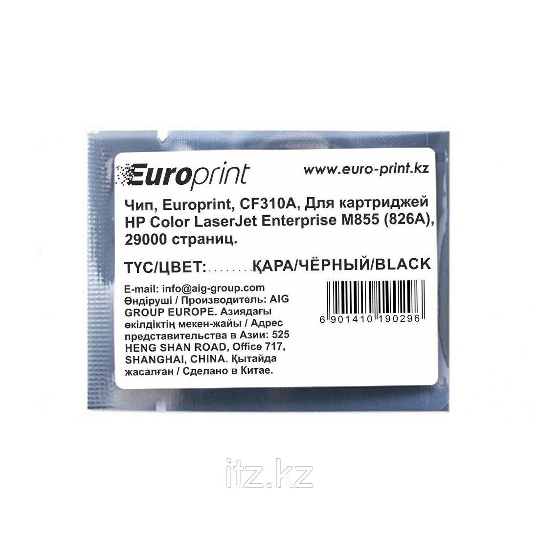 Чип Europrint HP CF310A