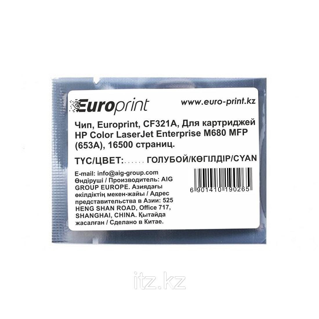 Чип Europrint HP CF321A
