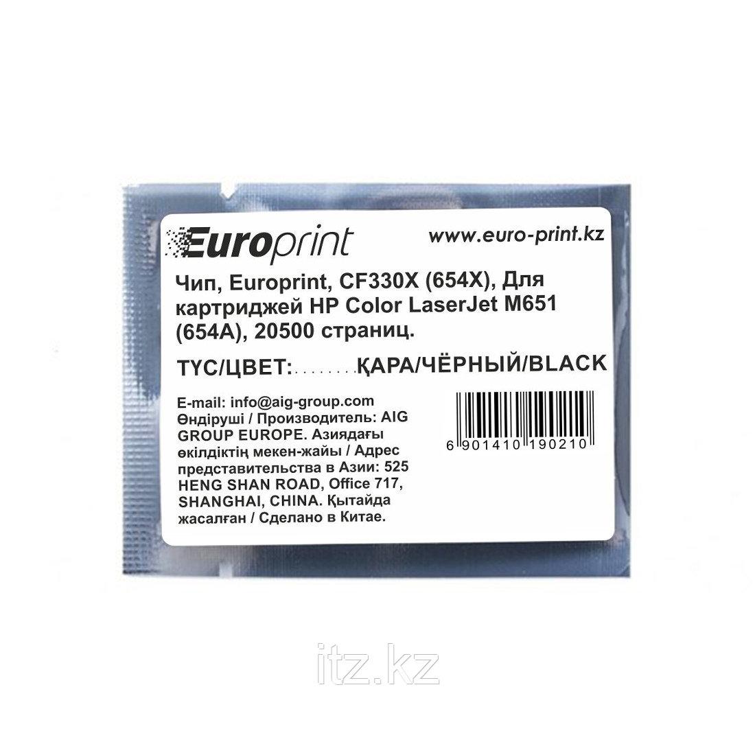 Чип Europrint HP CF330X