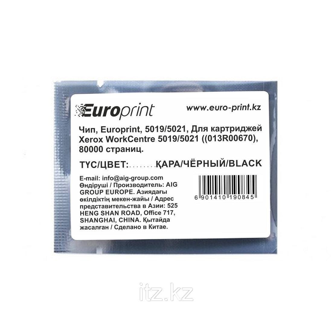 Чип Europrint Xerox 5019/5021 (013R00670)