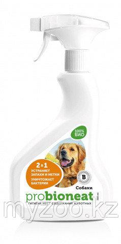 Bioneat Средство для обработки и гигиены мест содержания собак, 500 мл