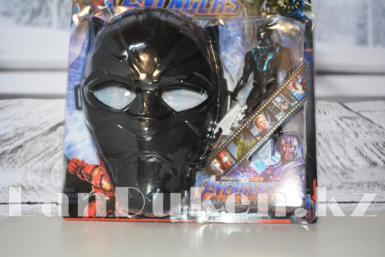 Набор детская маска и фигурка Черная Пантера 15 см серия Мстители - фото 5