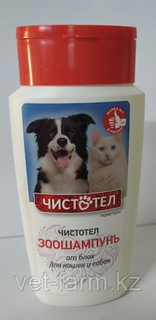 Чистотел Зоошампунь от блох для кошек и собак