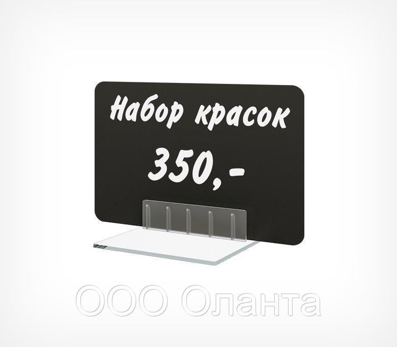 Держатель ценника настольный 90° (40х50) CARDFIX арт.400051