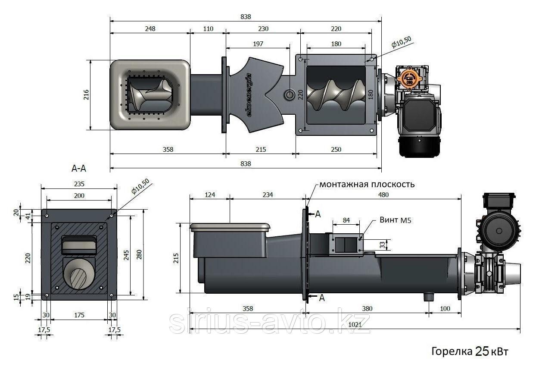 Твердотопливная горелка для автоматического котла 25 кВт Ecoenergia с вентилятором