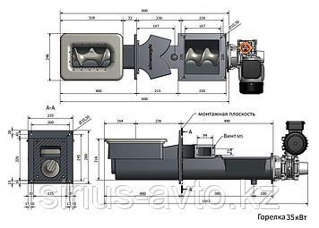 Твердотопливная горелка для автоматического котла 35 кВт Ecoenergia с вентилятором