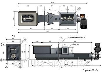 Твердотопливная горелка для автоматического котла 50 кВт Ecoenergia с вентилятором