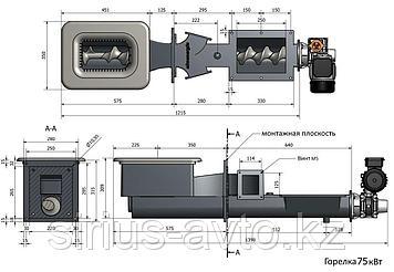 Твердотопливная горелка для автоматического котла 75 кВт Ecoenergia с вентилятором