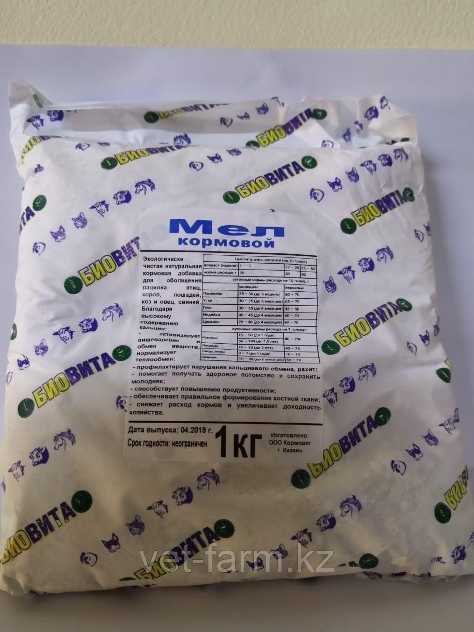 Мел кормовой 1 кг