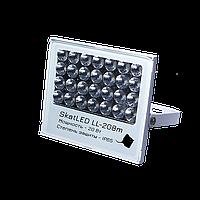Прожектор архитектурный SkatLed LL208m