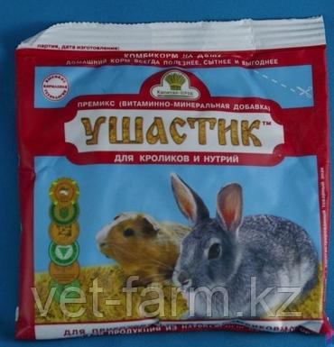 Премикс Ушастик для кроликов и нутрий 150г