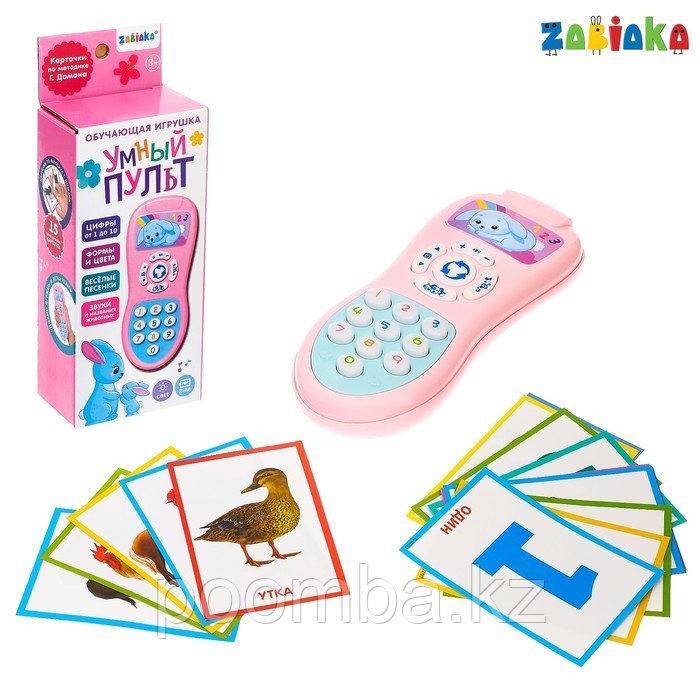 """ZABIAKA  Обучающая игрушка """"Умный пульт"""" свет, звук розовый"""