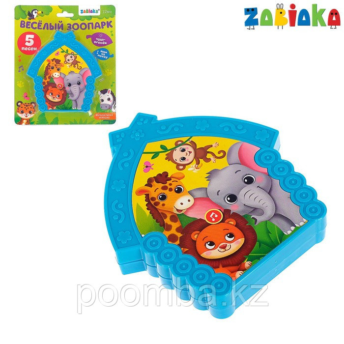 """ZABIAKA музыкальная игрушка """"Веселый зоопарк"""" цвет голубой"""