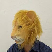 Лев латексная маска для взрослых