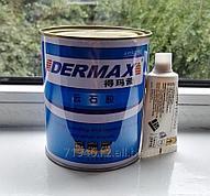 Клей двухкомпонентный (DERMAX)