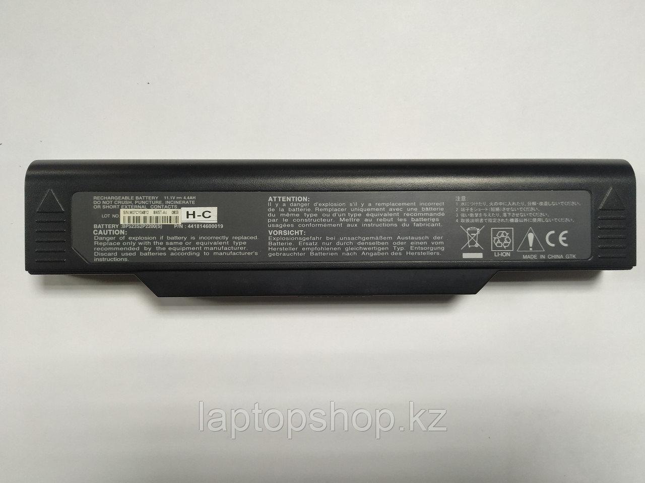 Батарея для ноутбука Model: BP523S2P2200  -  RoverBook V553