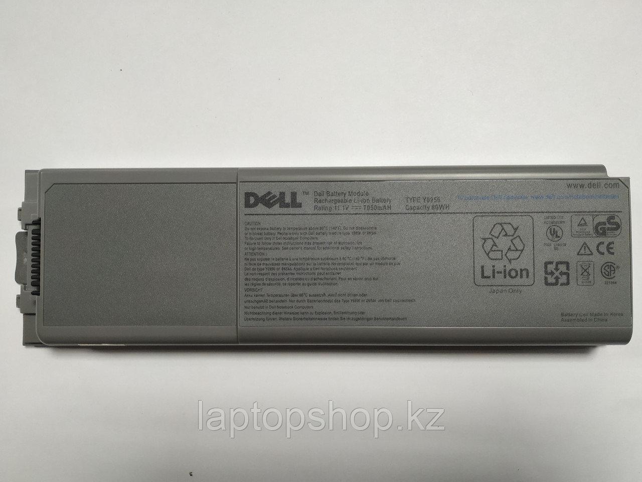 Батарея для ноутбука Original for Dell Y0956