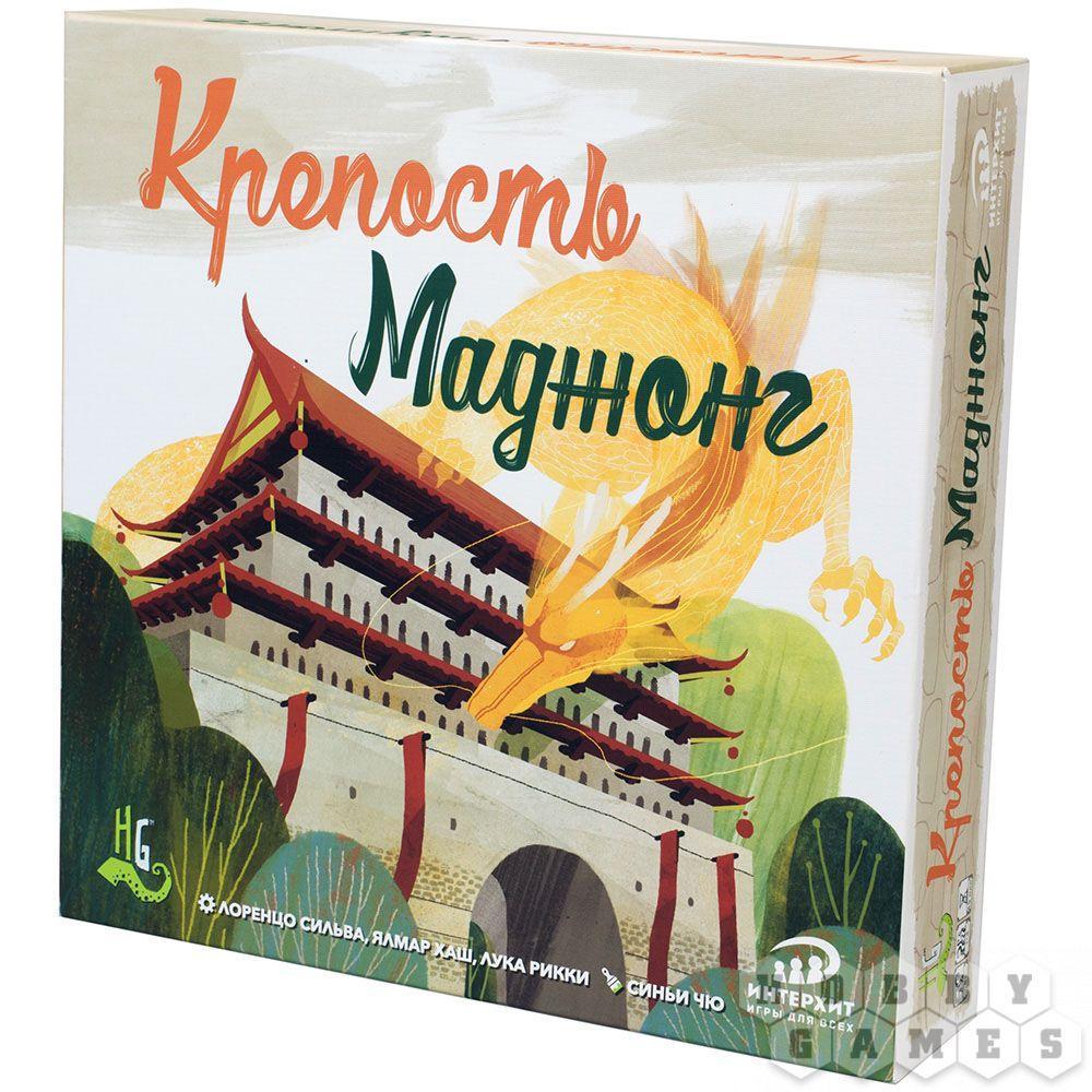 Настольная игра: Крепость Маджонг