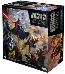 Настольная игра: Звездные войны- Легион (Star Wars Legion)