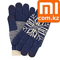 Перчатки для сенсорных экранов Xiaomi Mi Gloves, синие. Оригинал.