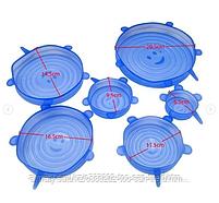 Набор силиконовых крышек натяжных(6 шт), фото 2