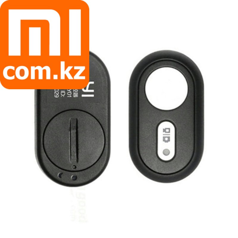 Bluetooth пульт для камеры Xiaomi Mi Yi. Оригинал.
