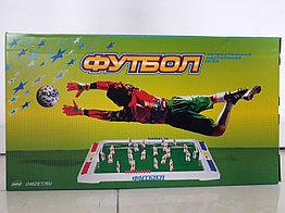 Футбол настольная игра. Производство Россия. Отличное качество. Подарок