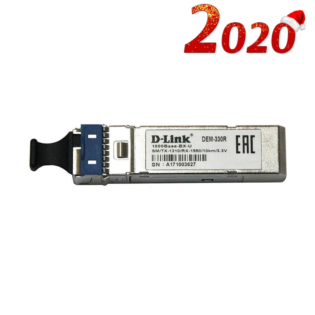 Трансивер D-Link DEM-330R/10KM/A1A