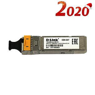 Трансивер D-Link DEM-330T/10KM/A1A, фото 2