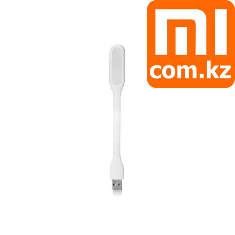 Светильник переносной Xiaomi Mi Led USB. Оригинал. Арт.3649