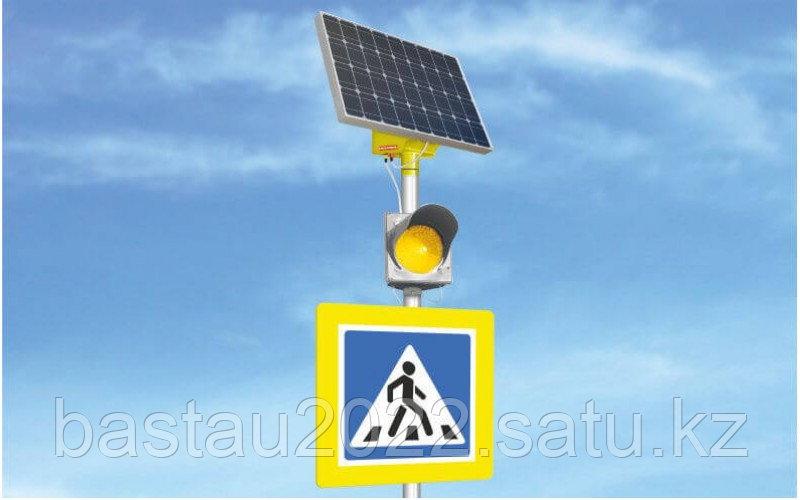 Светофор Т7 на солнечной панели
