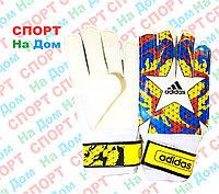 ВРАТАРСКИЕ ПЕРЧАТКИ Adidas Размер 6 (цвет синий)