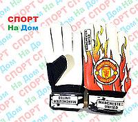 ВРАТАРСКИЕ ПЕРЧАТКИ Manchester United Размер 5 (цвет красный)