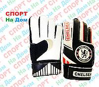 ВРАТАРСКИЕ ПЕРЧАТКИ Chelsea 5 (цвет черный)