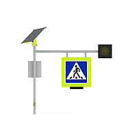 Автономная солнечная станция для идентификации и освещения пешеходного перехода