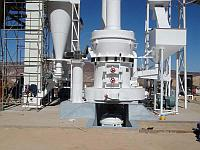 Линия мельничная на базе MTW 138 производительностью 6,5-15 т/ч.