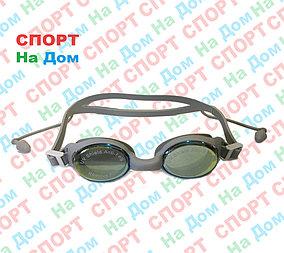 Очки для плавания Speedo (с затычками для ушей, цвет серый)