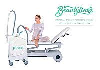 Аппарат Beautyliner Terapy Pulse (Бьюти лайнер)
