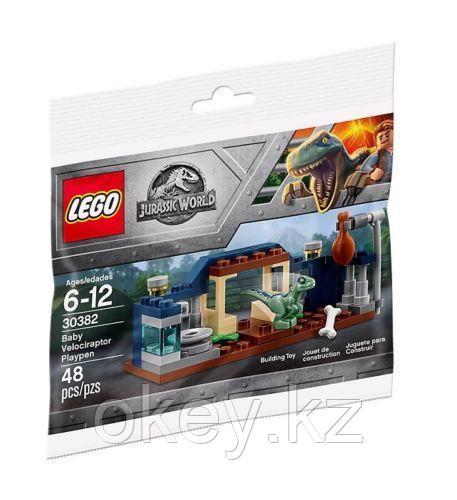 LEGO Jurassic World: Игровая площадка малыша Велоцираптора 30382