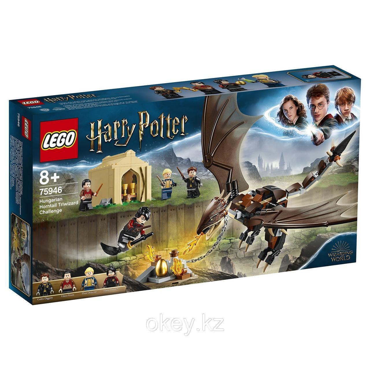 LEGO Harry Potter: Турнир трёх волшебников венгерская хвосторога 75946