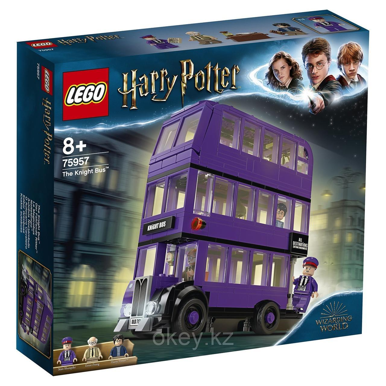 LEGO Harry Potter: Автобус Ночной рыцарь 75957