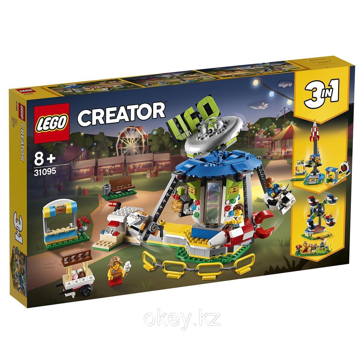LEGO Creator: Ярмарочная карусель 31095