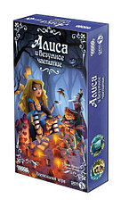 Настольная игра: Алиса и безумное чаепитие
