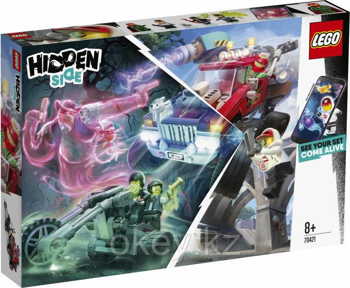 LEGO Hidden Side: Трюковый грузовик Эль-Фуэго 70421