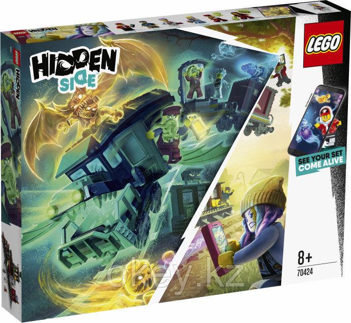 LEGO Hidden Side: Призрачный экспресс 70424