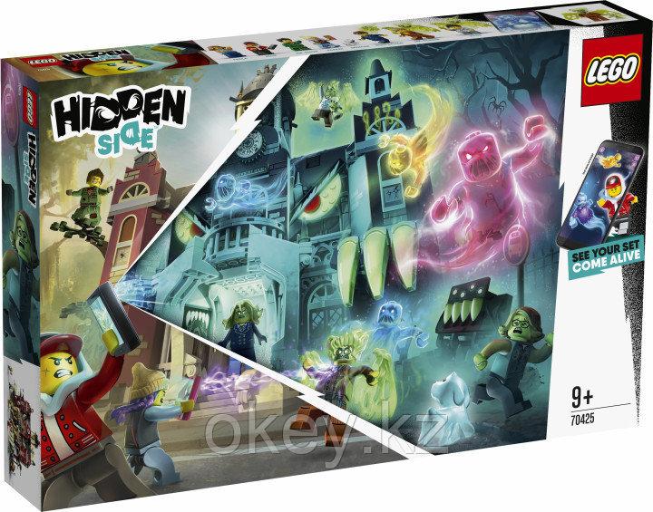 LEGO Hidden Side: Школа с привидениями Ньюбери 70425