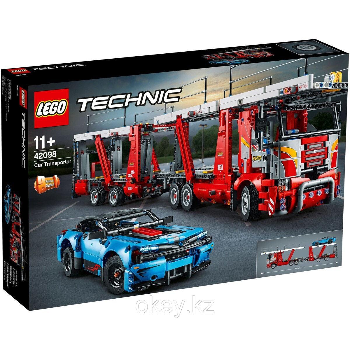 LEGO Technic: Автовоз 42098