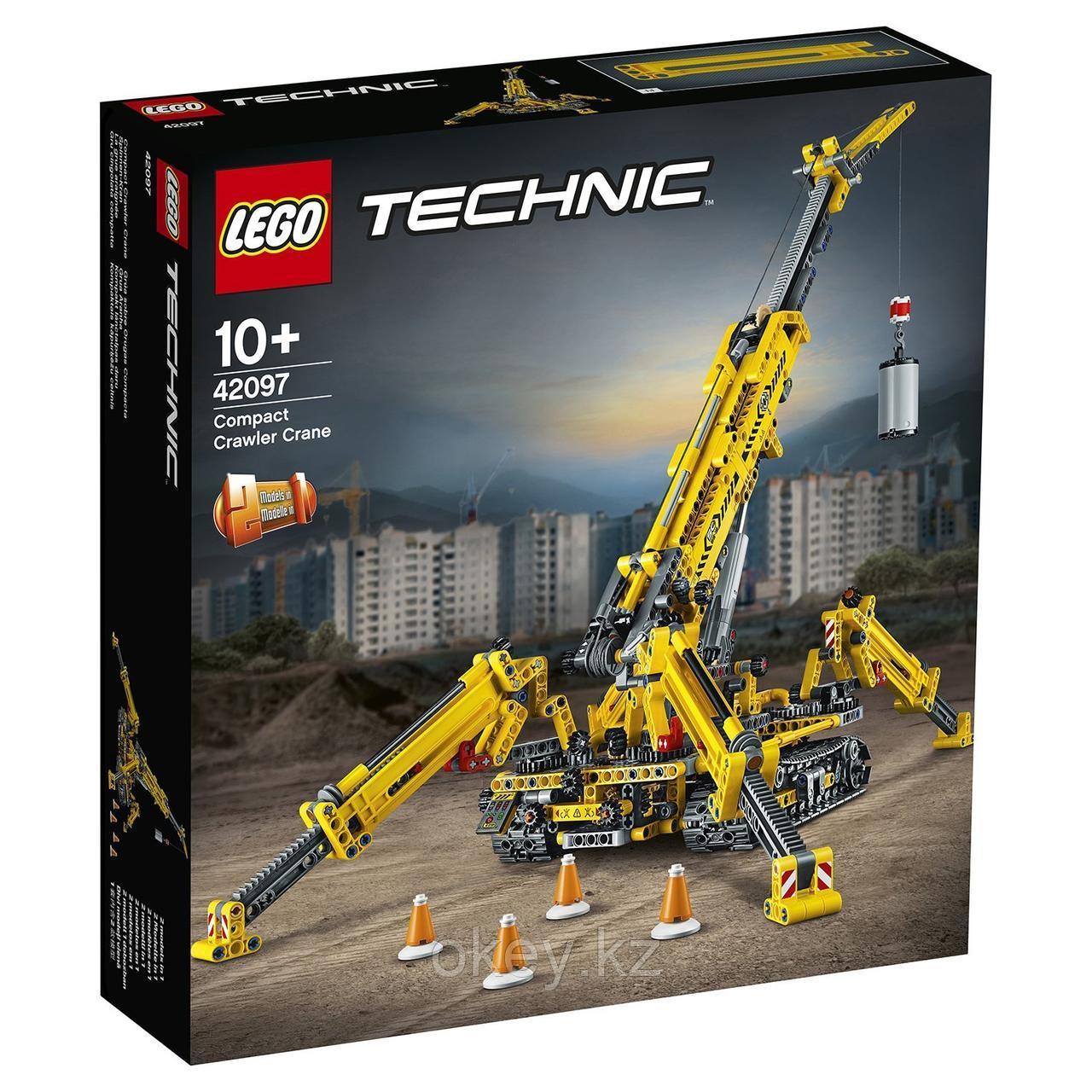 LEGO Technic: Мостовой кран 42097