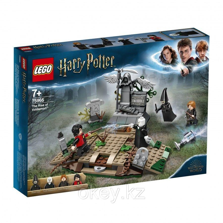 LEGO Harry Potter: Возвращение Лорда Волан-де-Морта 75965