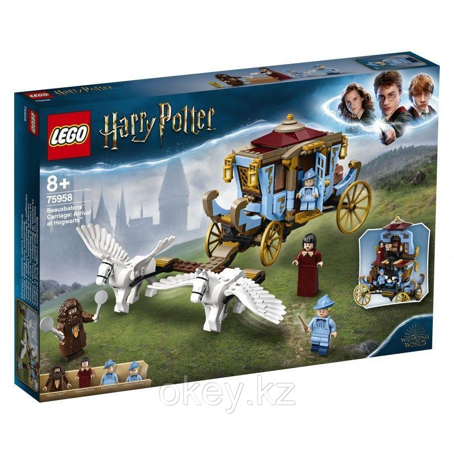 LEGO Harry Potter: Карета школы Шармбатон: приезд в Хогвартс 75958